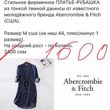 ad-image-49933416