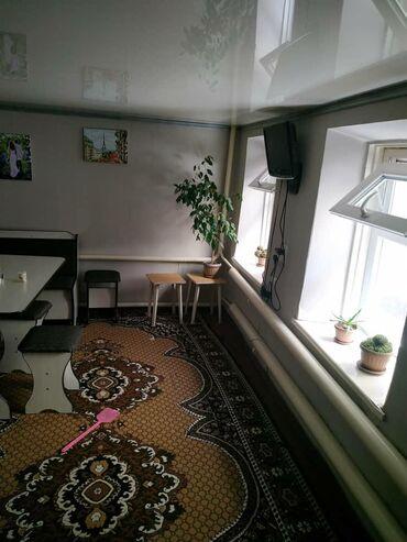 Продам Дом 67 кв. м, 3 комнаты