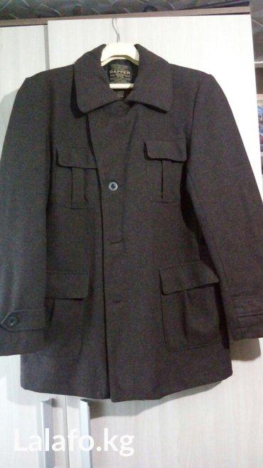 Продаю мужское демисезонное пальто в идеальном состоянии, размер 46 в Лебединовка