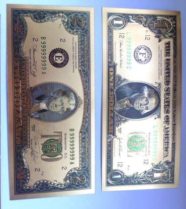 Подарочные доллары в количестве 7шт, золотая фольга 24К в Бишкек