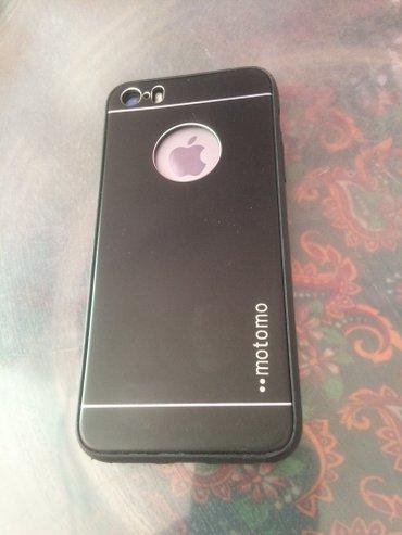 Обмен 2 iphone 5s на iphone 6 в Сулюкта