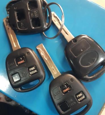 Лексус ключLexsus чип, Чип ключ лексус, чипы для авто, Ключи лексус