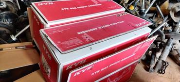 Продам электронные амортизаторы на Видном,Gx470,Ипсум,Камри.дам