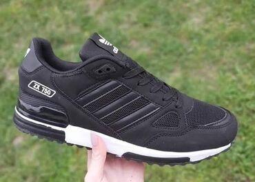 Najprodavaniji muski model Crne Adidas Zx Brojevi: 46 Cena 2400 din