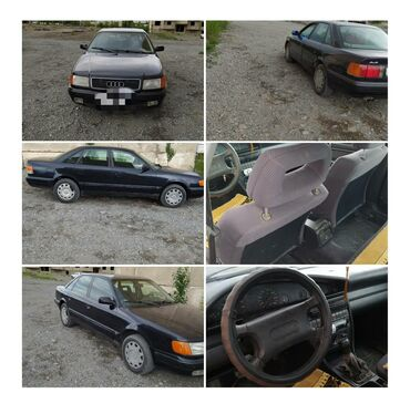 audi-a6-2-tfsi в Кыргызстан: Audi S4 2.6 л. 1993