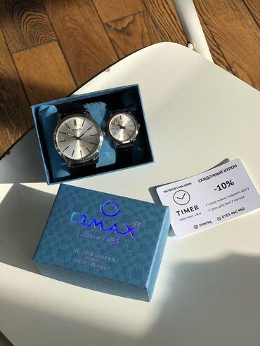 10673 объявлений | АКСЕССУАРЫ: Парные часы OmaxВеликолепные часы с мягким удобным ремешком и надежным