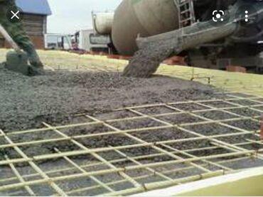 Фундамент ке даяр бетон заводтун жеке лаборатория сы бар паспорт