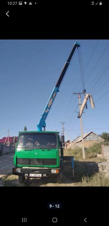 Транспорт - Базар-Коргон: Спецтехника