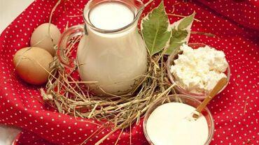 Молочные продукты и яйца - Кыргызстан: Молоко, сметана, творог, айран яйца на заказ. Доставка платная
