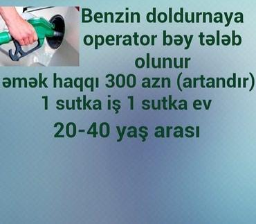 Bakı şəhərində Benzin doldurmaya operatorlar tələb olunur əmək haqqı 300