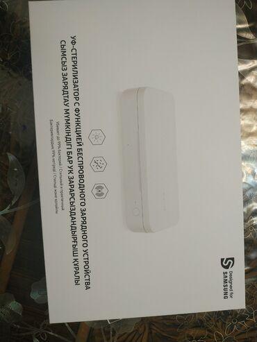 Samsung 8190 - Азербайджан: UV sterilizə aparatidir Samsung firmasinin