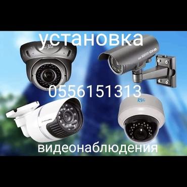 Промышленные морозильные камеры - Кыргызстан: Установка камер видеонаблюдения и домофонов. качество, гарантия