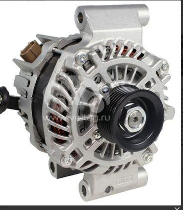 Транспорт - Пос. Дачный: Продаю генератор на ford focus/ transit. Цена 12500. Генератор