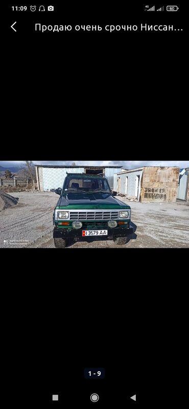 чолпон ата комнаты in Кыргызстан | ЖҮРГҮНЧҮЛӨРДҮ ТАШУУ: Продаю на запчасти Ниссан Патрол год 1984 объем 3.3
