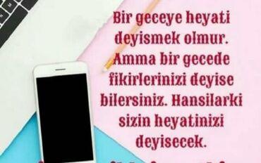 avtomobil üçün disklər - Azərbaycan: Şəbəkə marketinqi məsləhətçisi. Faberlic. İstənilən yaş. Natamam iş günü