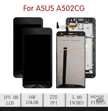 Asus - Кыргызстан: Оригинальный дисплей ASUS Zenfone 5 Lite A502CG T00K сенсорный