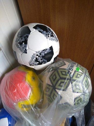futbol kartlari - Azərbaycan: Futbol Topu