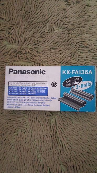 Печатную ленту на факс Panasonic. в Бишкек