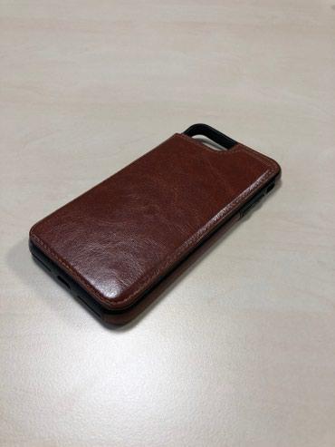 Huawei p9 plus 64gb dual sim - Srbija: Kvalitetna futrola za iPhone 8 Plus/ 7 Plus