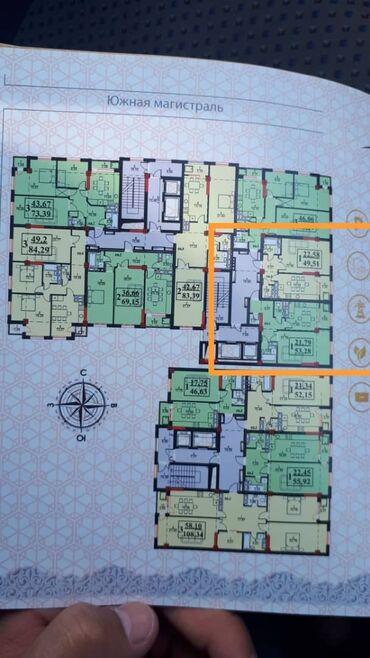 продается 1 комнатная квартира в бишкеке в Кыргызстан: Элитка, 1 комната, 53 кв. м