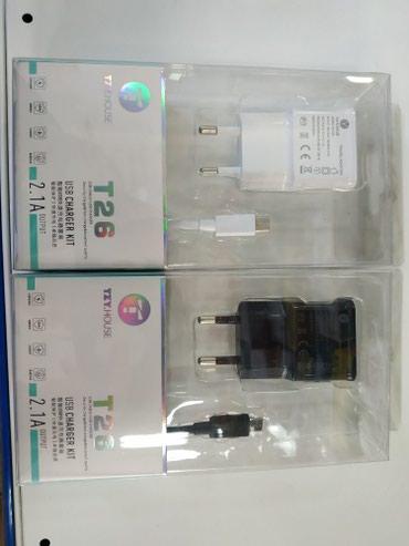 Зарядное устройство TZY в Бишкек