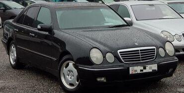 Mercedes-Benz E 240 2.8 л. 2000 | 260000 км