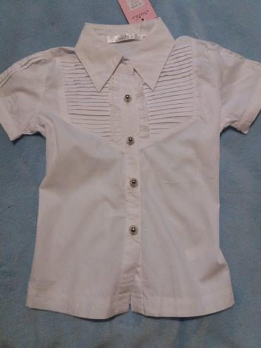 Продаю новую школьную блузку на в Бишкек