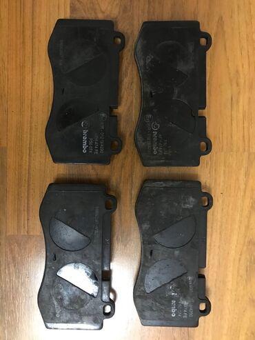 Продаю передние колодки (двухпоршневые) от S класса (220, 221),фирма