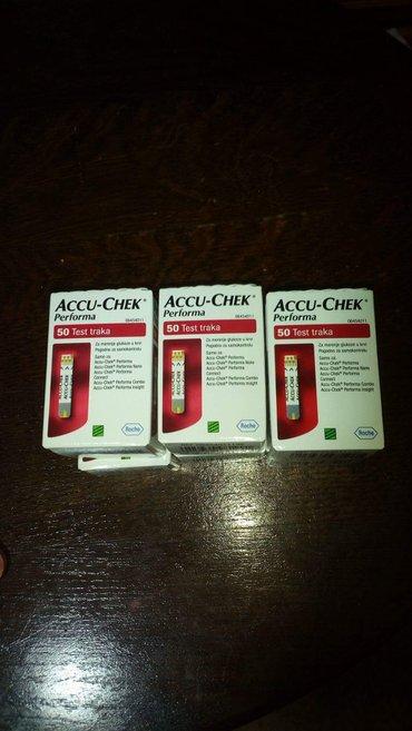Trakice za merenje secera u krvi,kome trebaju igle na poklon - Trstenik