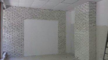 """Ремонт квартир """"под ключ"""" любой сложности. От простого До сложного!!!  в Бишкек - фото 9"""