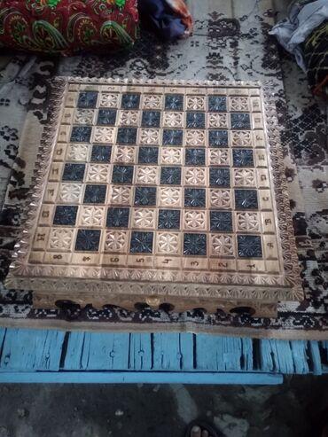 Продаю шахмат из дерева ореха