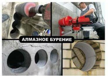 бур в Кыргызстан: Фундамент тешебизВытежка