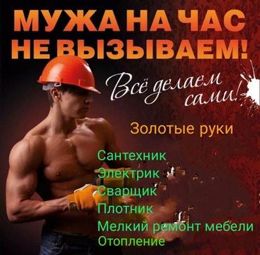 ad-image-51071208