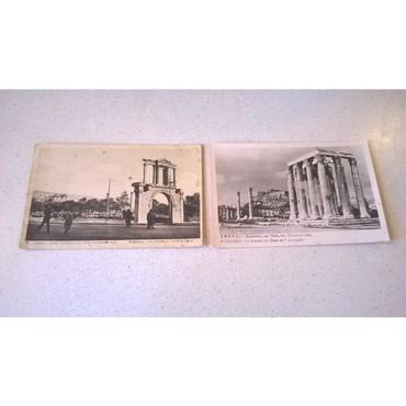 2 Καρτ Ποστάλ - ΑθήναιΠύλη Αδριανού και Ναός Ολυμπίου ΔιόςΑκρόπολις