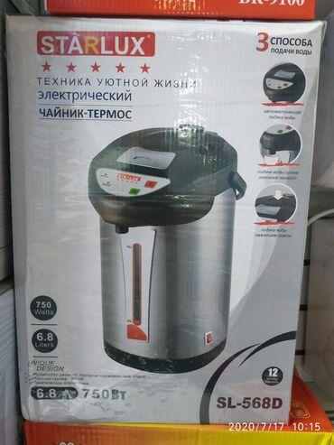 6.8 термопод Starlux оригинал 750вт температуру держит хорошо