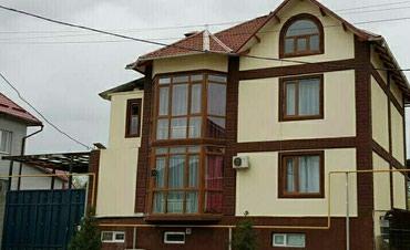Сдаются 2 особняка посуточно в Бишкек