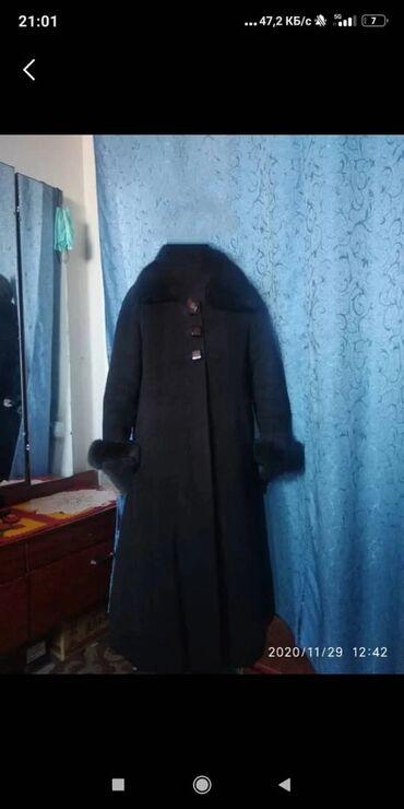 Личные вещи - Новопокровка: Продаю пальто. Производство Турция натуралка мех тоже натуралка, мех с