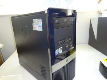 Bakı şəhərində Core 2 duo sistem bloku