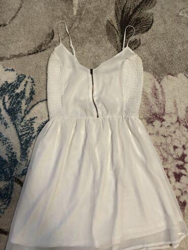 Продаю летнее платье одевала один раз покупала в Питере в брендовом ма