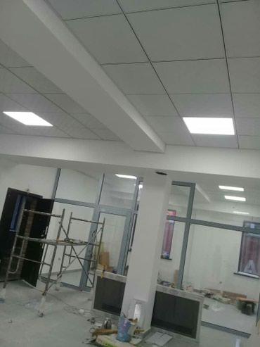 Отделочные работы под ключ. Утепление в Бишкек