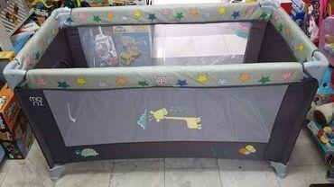 Ogradica za bebe - Srbija: Siguran prostor za Vaše bebe Cangaroo prenosivi krevetac Safari 2u1