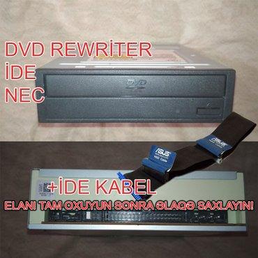 DVD ReWriter İDE Nec в Баку