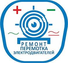 профессиональная кофемашина для кофейни в Кыргызстан: Профессиональный и качественный ремонт и перемотка электродвигателей