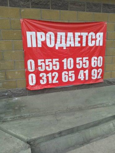 2-этажный дом, кирпич,теплый пол, в Бишкек