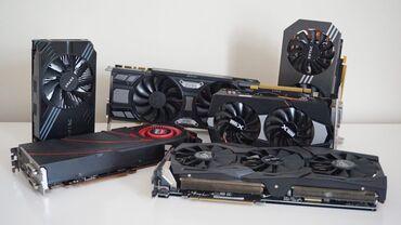 Скупка видеокарт! Все виды NVidia GT, GTX, RTX AMD Radeon HD, RX!!!