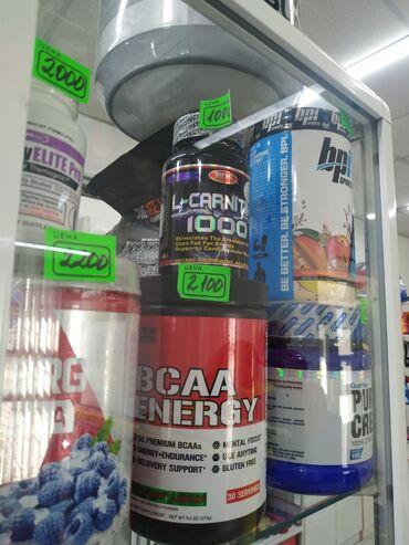 спортивное питание в Кыргызстан: Спортивное питание спортпит питание для спорта bcaa creatine glutamine