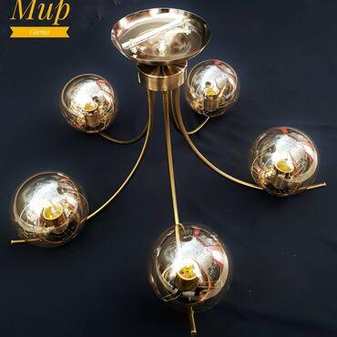 Люстра в стиле loft современная и стильная модель на 5 лампочек