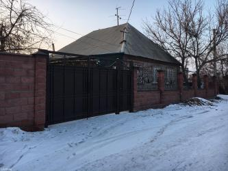 Продаю большой дом со всеми условиями с. Военно Антоновка в Бишкек
