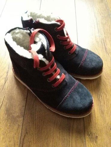 Cipele potpuno nove broj 31 sa unutrasnjim gazistem od 20,6cm,djon je - Kosovska Mitrovica
