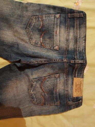 Suknjica-jeans - Srbija: Legend jeans, S